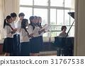 高中生 音樂 樂譜 31767538
