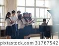 高中女生 音乐 猪骨汤 31767542