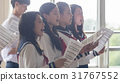 高中女生 俱樂部活動 豬骨湯 31767552