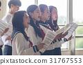 高中女生 俱樂部活動 豬骨湯 31767553