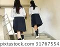 高中生 高中女生 雙人 31767554