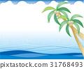 やしの木と海・真夏のイメージ 31768493