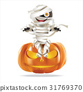 mummy sitting on halloween pumpkin 31769370