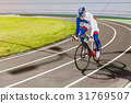 Racing cyclist on velodrome outdoor. 31769507
