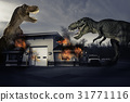 dinosaur 31771116