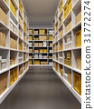 warehouse interior with rows of shelves with boxes 31772274