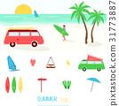Summertime. Girl with surfboard on beach 31773887