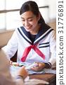 便當 午餐盒 高中女生 31776891