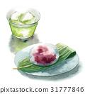綠茶 水饅頭 水餅 31777846