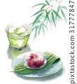 綠茶 水彩畫 手繪 31777847