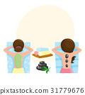 Woman getting stone massage and mud mask, spa 31779676