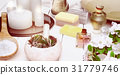 Spa, still, life, with, burning, candles 31779746