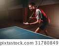 Table tennis, male player with racket and ball 31780849