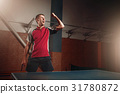 Male winner with racket, table tennis 31780872