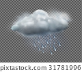 Weather icon 31781996