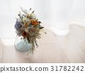 自然乾燥花的安排 31782242