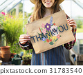 Thank You Appreciation Greatful Happy 31783540