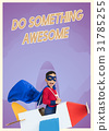Superhero kid boy with paper plane toy and aspiration word graphic 31785255