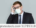 Businessman Unwell Face Mask Concept 31785318