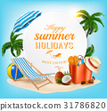 Summer vacation concept background. Vector. 31786820