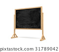 3d rendering of a black rectangle school 31789042