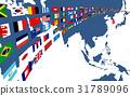 한국 국기와지도 31789096