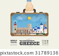 Hand carrying Greece Landmark Global Travel. 31789136