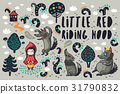 Cute little girl and gray hungry wolves in the 31790832