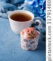 tea, cup, blue 31791460