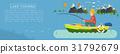 เรือ,ตกปลา,ชาวประมง 31792679