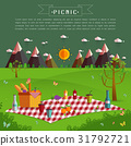 Outdoor picnic in Mountains 31792721