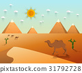 Egyptian great pyramids 31792728
