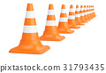 3D rendering traffic cones isolated on white 31793435