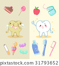 tooth with helath concept 31793652
