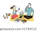吃午饭的家庭 31794515