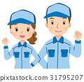 작업부, 작업원, 남녀 31795207