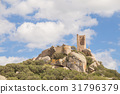 Castle of Pedres - Olbia Sardinia 31796379