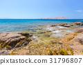 Isola Rossa (Red Island) 31796807