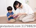 书籍 书 书本 31798829