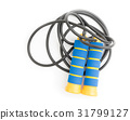 Blue and yellow skipping rope, isolated on white 31799127