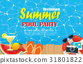 Pool party invitation poster with blue water  31801822