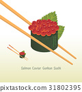 Red Caviar Gunkan Sushi vector illustration. 31802395