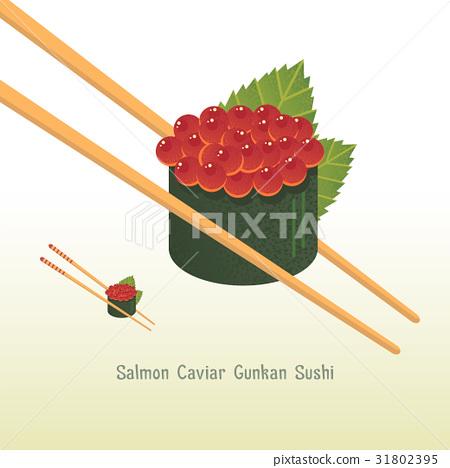 Red Caviar Gunkan Sushi vector illustration. 31802395