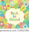 Back to school balloons background 31802588