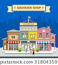 Souvenir shop on blue background 31804359