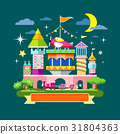 Vector Amusement park on night background  31804363
