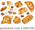 Set of baking in watercolor style. 31804782