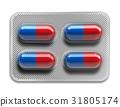 blue pills blister 31805174