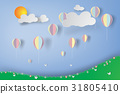 colorful Balloons in flowers garden 31805410