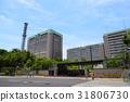 ministry of defense, japan, defense 31806730